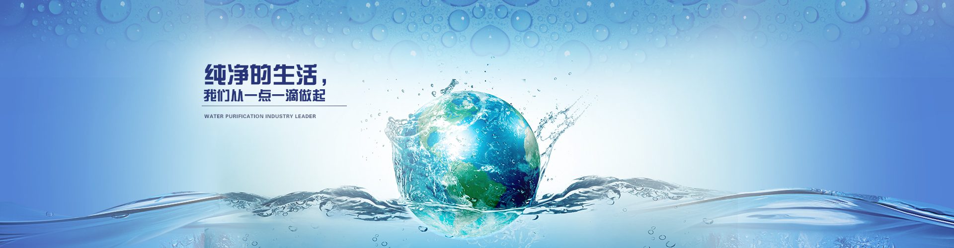 东营水处理,东营净水器,东营校园饮水
