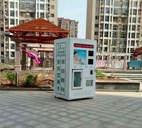 自动售水机-社区安装