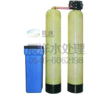 离子交换软水设备