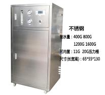 上海不锈钢商务机